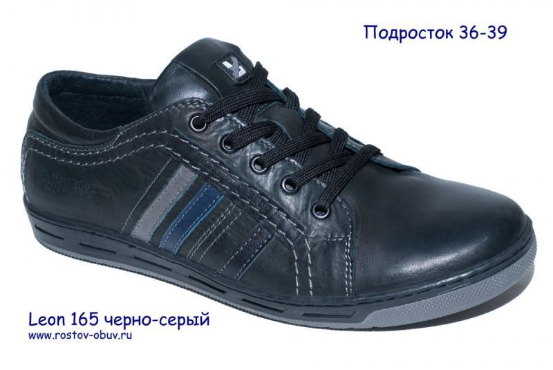 Обувь мужская LN 165sp