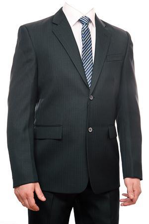 Классический костюм Асфальт