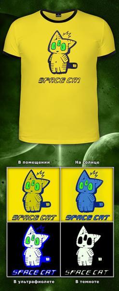 SPACE CAT (Дизайн МЕНЯЕТ ЦВЕТ; светится в темноте и ультрафиолет