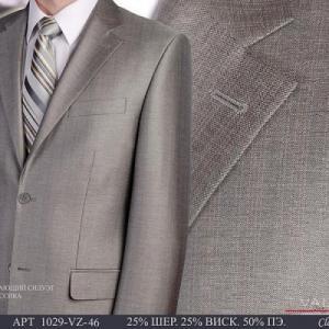 Фото Мужские костюмы, Костюмы весна-лето Костюм мужской двойка Valenti 1029-VZ-46