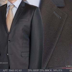 Фото Мужские костюмы, Костюмы весна-лето Костюм мужской двойка Valenti 1043-VC-83