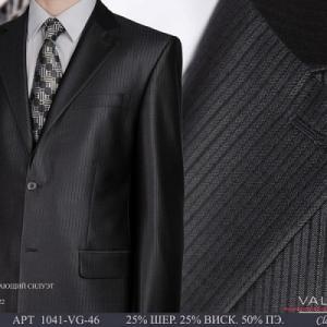 Фото Мужские костюмы, Костюмы осень-зима Костюм мужской двойка Valenti 1041-VG-46