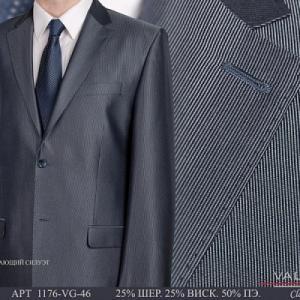 Фото Мужские костюмы, Костюмы осень-зима Костюм мужской двойка Valenti 1176-VG-46В