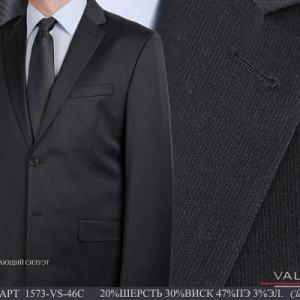 Фото Мужские костюмы, Костюмы осень-зима Костюм мужской двойка Valenti 1573-VS-46C