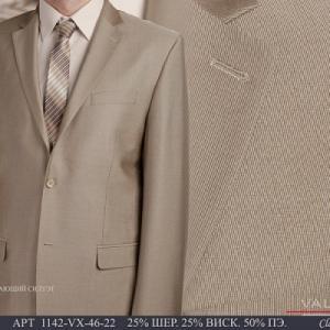 Фото Мужские костюмы, Костюмы Valenti Костюм мужской двойка Valenti 1142-VX-46-22