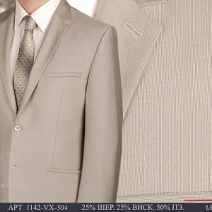 Фото Мужские костюмы, Костюмы Valenti Костюм мужской двойка Valenti 1142-VX-504X
