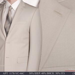Фото Мужские костюмы, Костюмы Valenti Костюм мужской двойка Valenti 1178-VC-46C