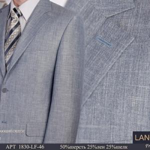Фото Мужские костюмы, Костюмы Lancelot Костюм мужской двойка Lancelot 1830-LF-46