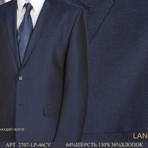 Фото Мужские костюмы, Костюмы Lancelot Костюм мужской двойка Lancelot 2707-LP-46CV