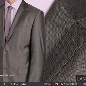 Фото Мужские костюмы, Костюмы Lancelot Костюм мужской двойка Lancelot 3315-LU-46