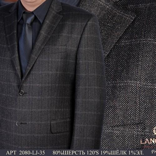 Пиджак мужской Lancelot 2080-LJ-35