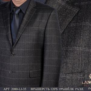 Фото Пиджаки мужские, Пиджаки Lancelot Пиджак мужской Lancelot 2080-LJ-35