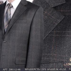 Фото Пиджаки мужские, Пиджаки Lancelot Пиджак мужской Lancelot 2081-LJ-46