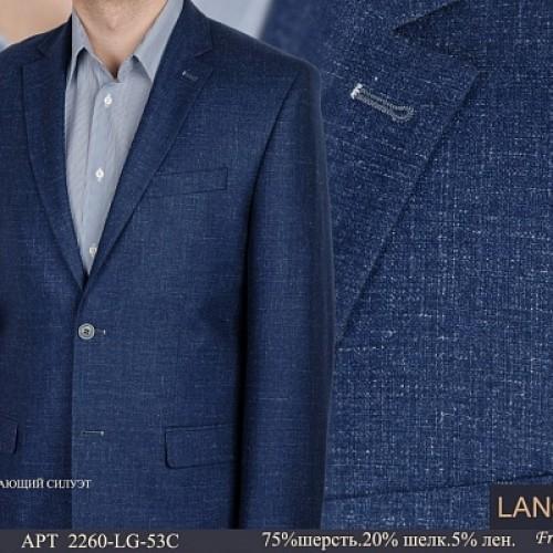 Пиджак мужской Lancelot 2260-LG-53C