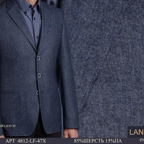 Пиджак мужской Lancelot 4812-LF-47X
