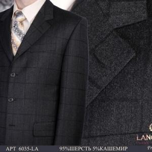 Фото Пиджаки мужские, Пиджаки Lancelot Пиджак мужской Lancelot 6035-LA-49