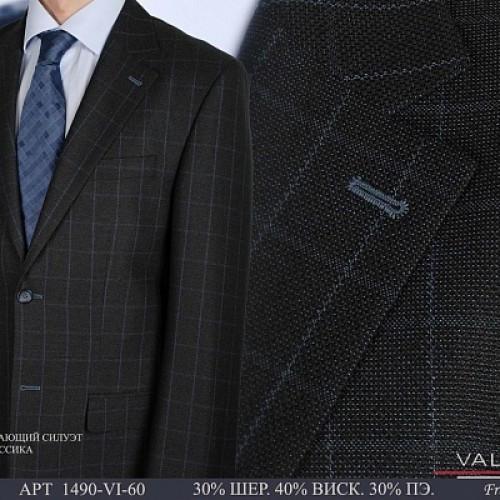 Пиджак мужской Valenti 1490-VI-60