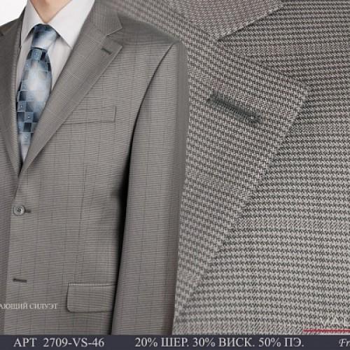 Пиджак мужской Valenti 2709-VS-46