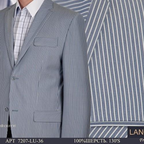 Пиджак мужской Lancelot 7207-LU-36