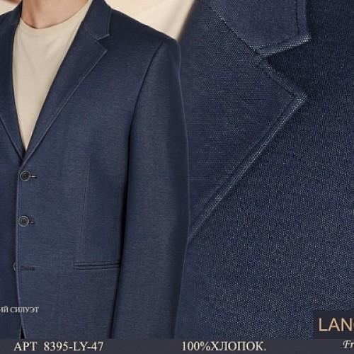 Пиджак мужской Lancelot 8395-LY-47