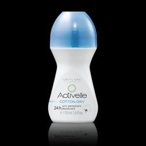 Фото Парфюмерия,туалетная вода , Для женщин, дезодоранты для женщин Шариковый дезодорант-антиперспирант 24-часового действия с натуральной пудрой хлопка «Активэль» 25281