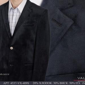 Фото Пиджаки мужские, Пиджаки осень-зима Пиджак мужской Valenti 4537-VX-409S
