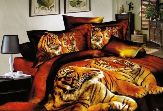 Сатин 1,5 Амурские тигры