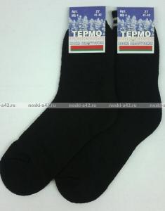 Фото Мужские носки оптом Беларусь носки мужские МБ-4 внутри махра