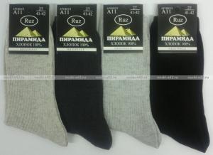 Фото Мужские носки оптом Пирамида носки мужские А-11 хлопок темно-серые
