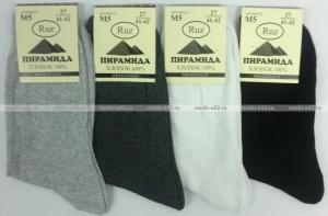 Фото Мужские носки оптом Пирамида носки мужские М-5 хлопок темно-серые