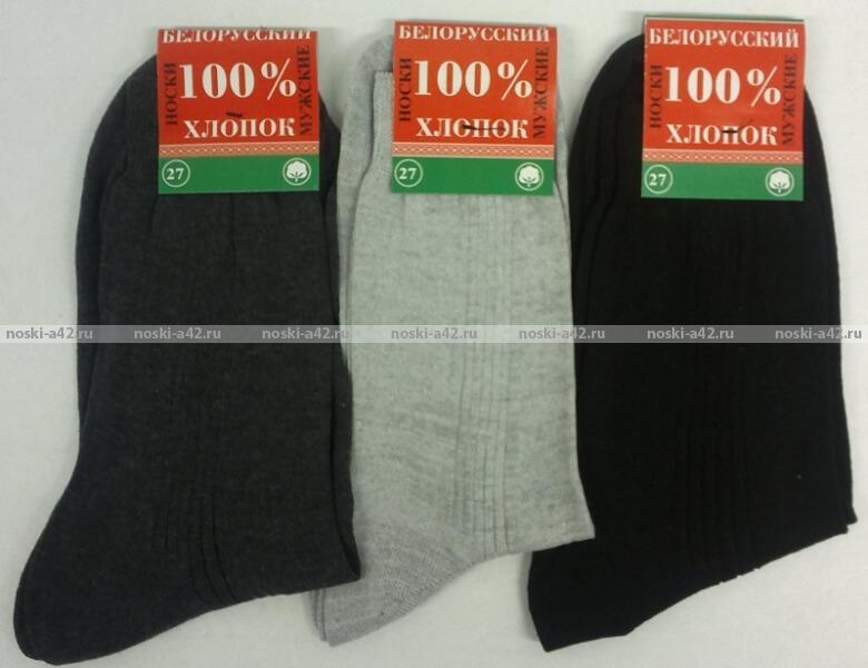 Беларусь носки мужские гладкие тёмно-серые