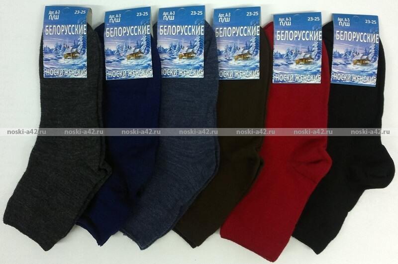 Беларусь носки женские тонкая шерсть
