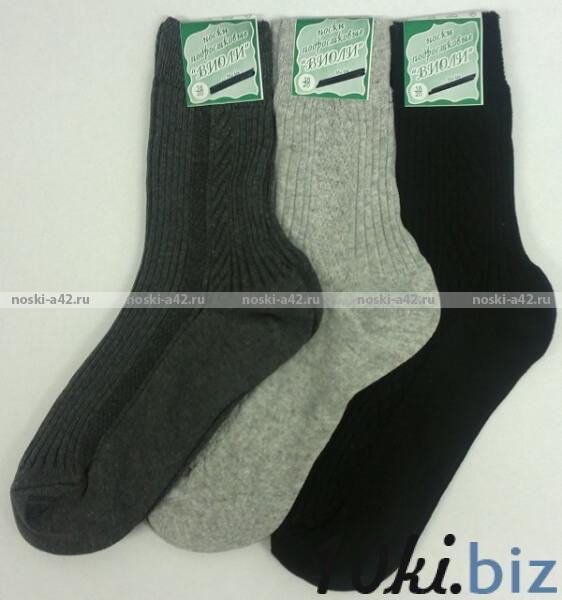 Виоли носки подростковые чёрные Носки и гольфы детские для мальчиков в Москве