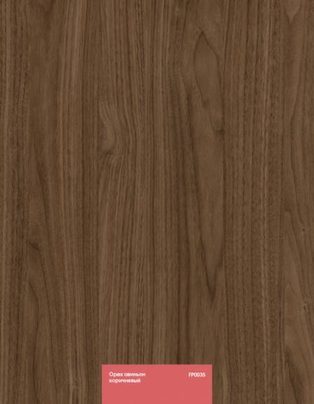 FP0035 Орех авиньон коричневый
