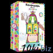 """Набор """"ШАР-ПАПЬЕ"""" Календарь купить в Туле - Детские наборы для творчества с ценами и фото"""