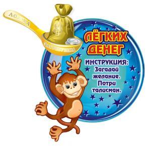 Фото  Магнит сувенирный дерево символ года Обезьяна