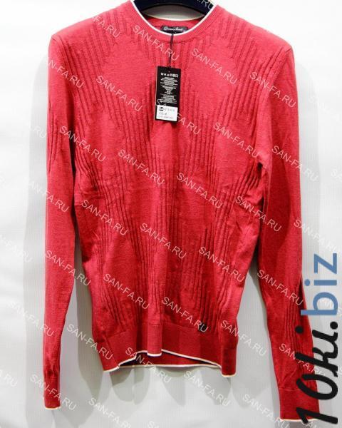Свитер 1164 Мужские свитера кардиганы в Москве