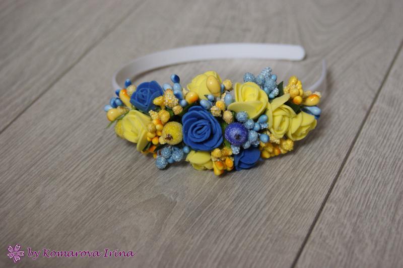 Асимметричный жёлто-синий обруч