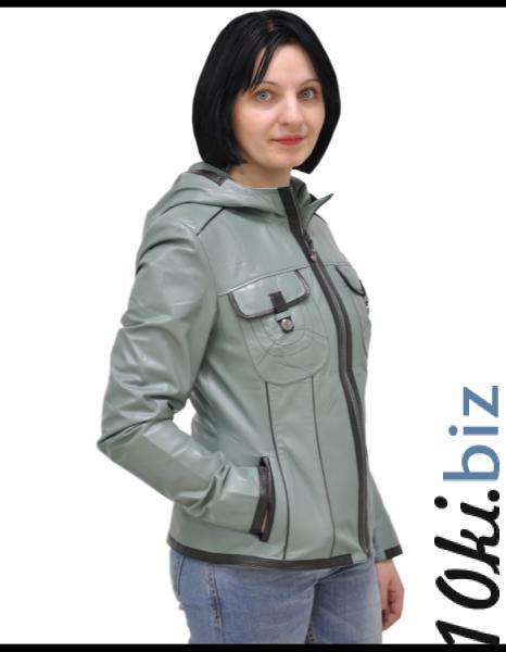 Кожаная куртка (серый) Куртки кожаные женские оптом на рынке Садовод