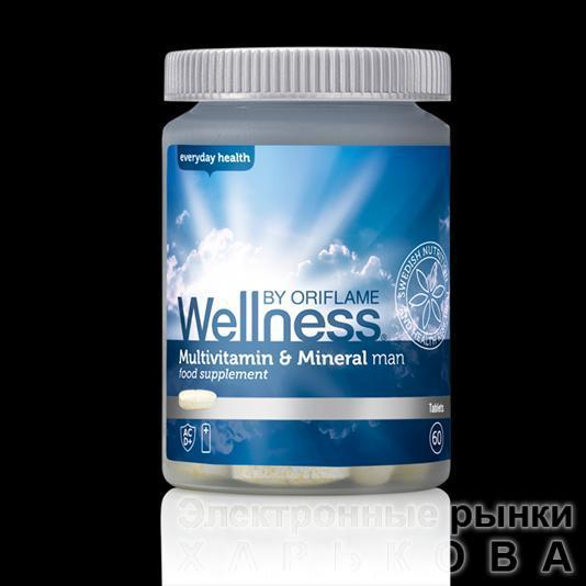 (22795)Комплекс «Мультивитамины и минералы» для мужчин - Витамины, витаминные комплексы на рынке Барабашова