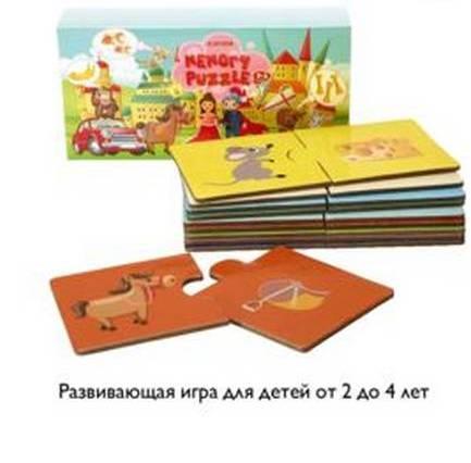(28672)Игра-пазл «Подарок Санты»