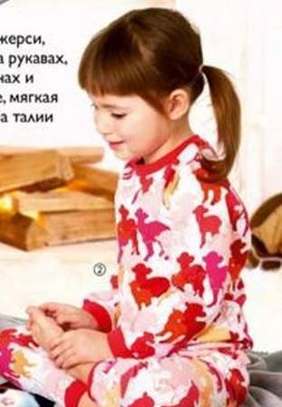 (28683)Детская пижама «Овечки»