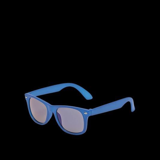 (28244)Солнцезащитные очки «Ипанема»