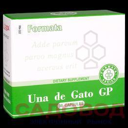 Уно Де Гато