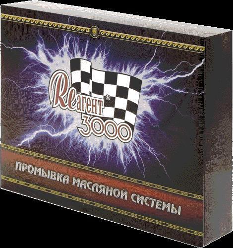 """ЗВК """"Реагент 3000"""" """"Промывка масляной системы"""" (50мл)"""