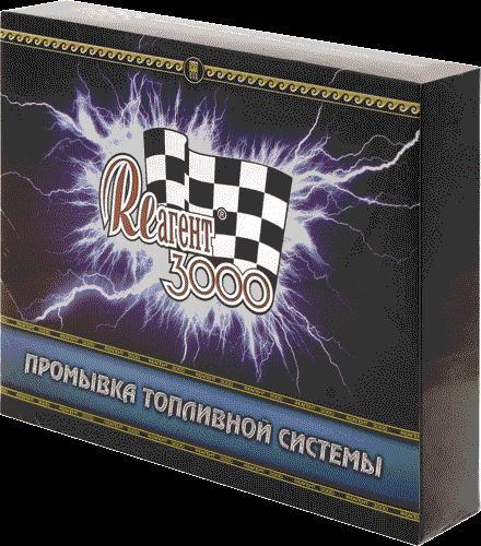 """ЗВК """"Реагент 3000"""" """"Промывка топливной системы"""" (50мл)"""