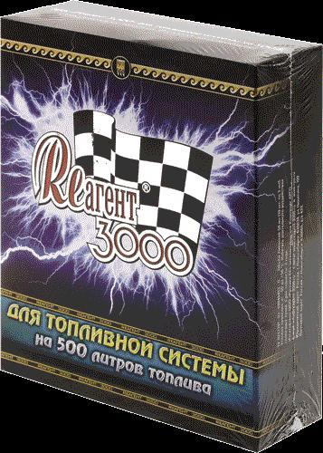 """ЗВК  """"Реагент"""" 3000"""" для топливной системы на 500 л.(10 шприцев)"""