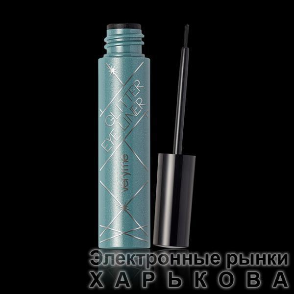 (31051)Very Me Glitter Eye Liner - Подводка для век на рынке Барабашова