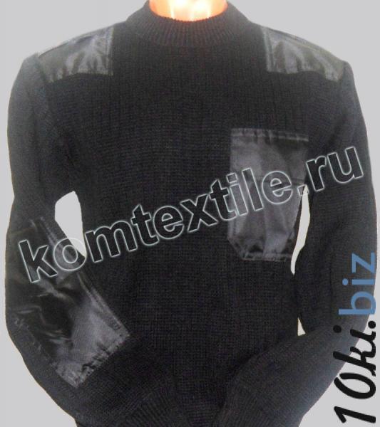 Свитер с нашивками черный Мужские свитера кардиганы в Москве