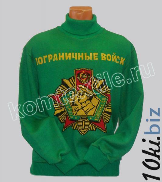 Свитер с рисунком № 12 Мужские свитера кардиганы в Москве